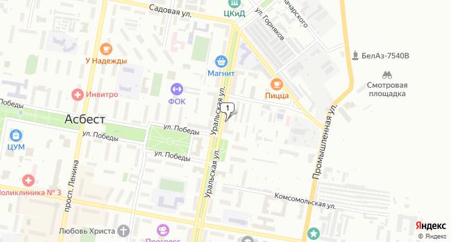 Арендовать торговую площадь 67 м<sup>2</sup> в Асбесте по адресу Россия, Свердловская область, Асбест, Уральская улица, 80