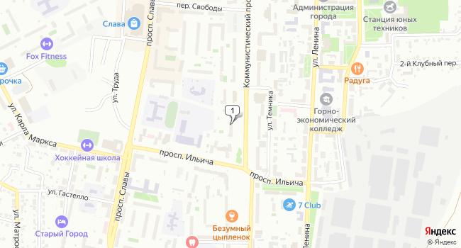 Купить торговую площадь 33 м<sup>2</sup> в Копейске по адресу Россия, Челябинская область, Копейск, Коммунистический проспект, 17
