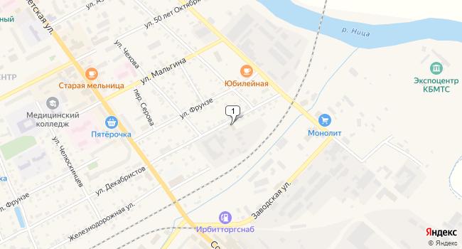Арендовать коммерческую недвижимость 3000 м<sup>2</sup> в Ирбите по адресу Россия, Свердловская область, Ирбит, улица Декабристов, 18