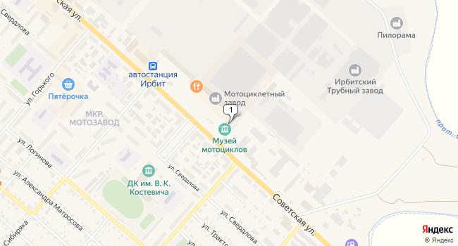 Купить склад 1800 м<sup>2</sup> в Ирбите по адресу Россия, Свердловская область, Ирбит, Советская улица, 100А