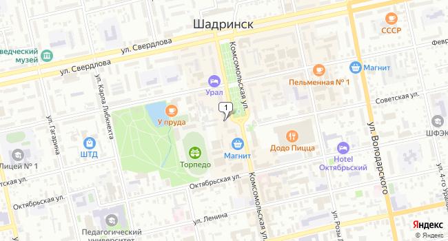 Купить торговую площадь 82 м<sup>2</sup> в Шадринске по адресу Россия, Курганская область, Шадринск, Комсомольская улица, 21