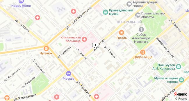 Арендовать офис 166 м<sup>2</sup> в Кургане по адресу Россия, Курган, улица Гоголя, 38