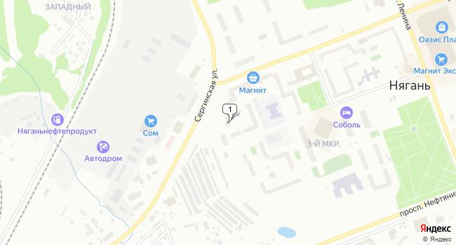 Купить торговую площадь 338 м<sup>2</sup> в Нягани по адресу Россия, ХМАО, Нягань, 3-й микрорайон, 10
