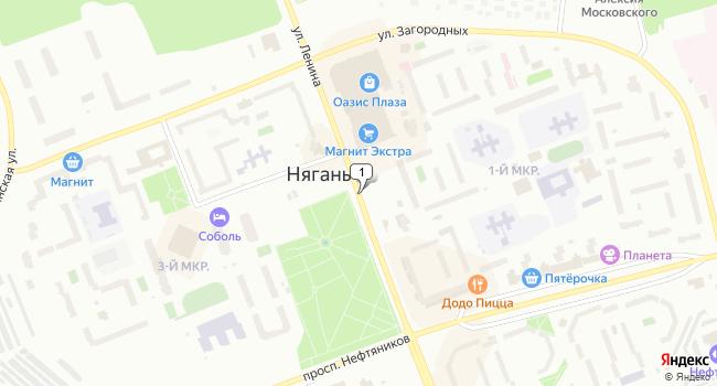 Купить торговую площадь 260 м<sup>2</sup> в Нягани по адресу Россия, Ханты-Мансийский автономный округ, Нягань, улица Ленина