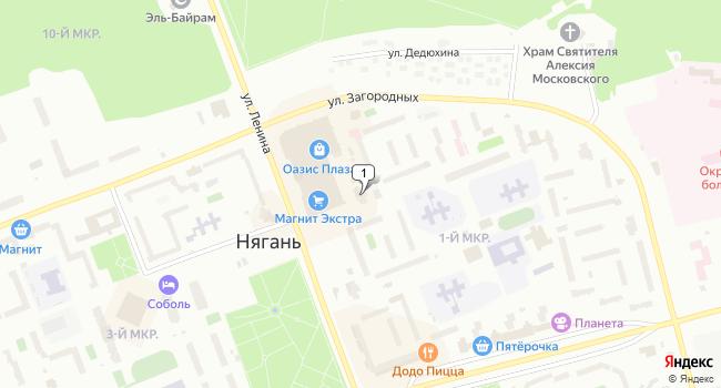 Купить офис 365 м<sup>2</sup> в Нягани по адресу Россия, Ханты-Мансийский автономный округ, Нягань, 1-й микрорайон, 33