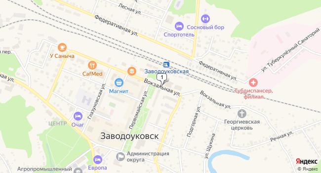Купить торговую площадь 72 м<sup>2</sup> в Заводоуковске по адресу Россия, Тюменская область, Заводоуковск, Вокзальная улица