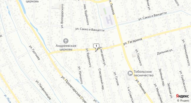 Арендовать офис 229 м<sup>2</sup> в Тобольске по адресу Россия, Тюменская область, Тобольск, Слесарный переулок, 1
