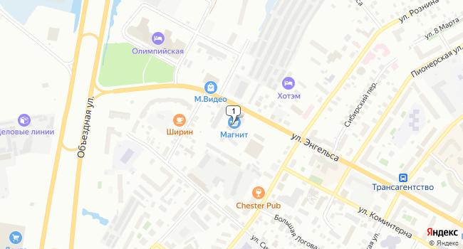 Арендовать торговую площадь 640 м<sup>2</sup> в Ханты-Мансийске по адресу Россия, ХМАО, Ханты-Мансийск, улица Энгельса, 48
