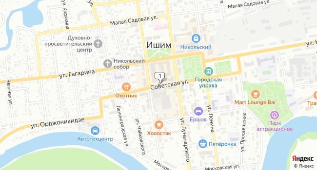 Купить офис 1630 м<sup>2</sup> в Ишиме по адресу Россия, Ишим, Советская улица
