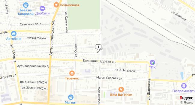 Купить торговую площадь 164 м<sup>2</sup> в Ишиме по адресу Россия, Тюменская область, Ишим, улица Рокоссовского, 53