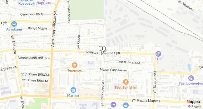 Арендовать торговую площадь 190 м<sup>2</sup> в Ишиме по адресу Россия, Тюменская область, Ишим, Большая Садовая улица, 180
