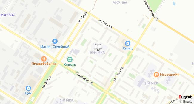 Арендовать торговую площадь 105 м<sup>2</sup> в Нефтеюганске по адресу Россия, ХМАО, Нефтеюганск, 10-й микрорайон