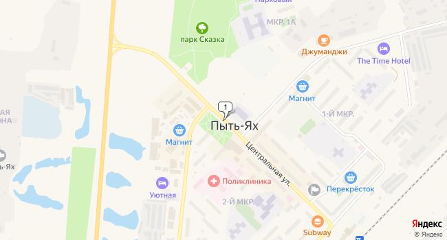 Купить коммерческую недвижимость 250 м<sup>2</sup> в Пыть-Яхе по адресу Россия, ХМАО, Пыть-Ях