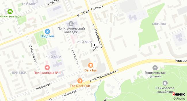 Арендовать коммерческую недвижимость 103 м<sup>2</sup> в Сургуте по адресу Россия, ХМАО, Сургут, улица Маяковского, 7