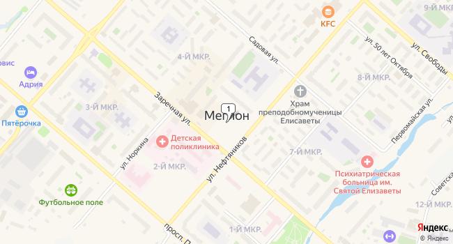 Купить земельный участок 4200 м<sup>2</sup> в Мегионе по адресу Россия, Ханты-Мансийский автономный округ, Мегион