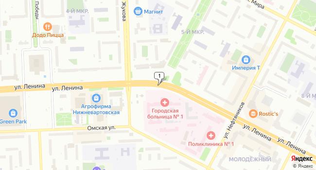 Арендовать офис 54 м<sup>2</sup> в Нижневартовске по адресу Россия, ХМАО, Нижневартовск, улица Ленина