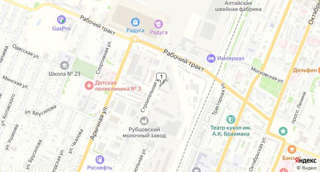 Купить офис 940 м<sup>2</sup> в Рубцовске по адресу Россия, Алтайский край, Рубцовск, Строительная улица, 42