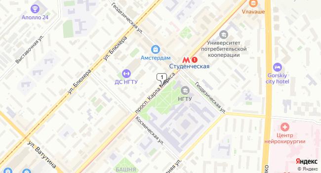 Арендовать офис 103 м<sup>2</sup> в Новосибирске по адресу Россия, Новосибирск, проспект Карла Маркса