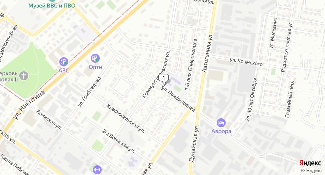 Арендовать офис 170 м<sup>2</sup> в Новосибирске по адресу Россия, Новосибирск, улица Панфиловцев