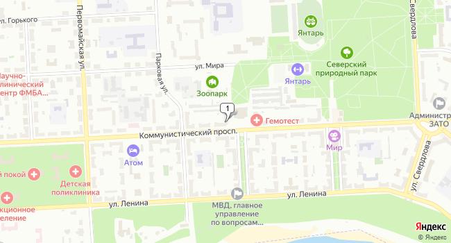 Арендовать торговую площадь 65 м<sup>2</sup> в Северске по адресу Россия, Томская область, Северск, Коммунистический проспект, 37