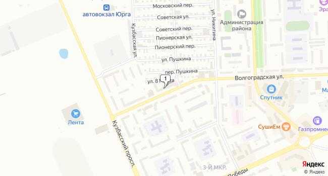 Купить торговую площадь 903 м<sup>2</sup> в Юрге по адресу Россия, Кемеровская область, Юрга, Волгоградская улица, 25