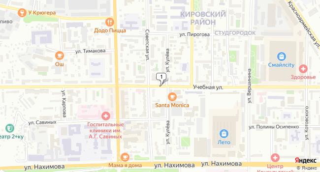 Арендовать офис 32 м<sup>2</sup> в Томске по адресу Россия, Томск, Учебная улица