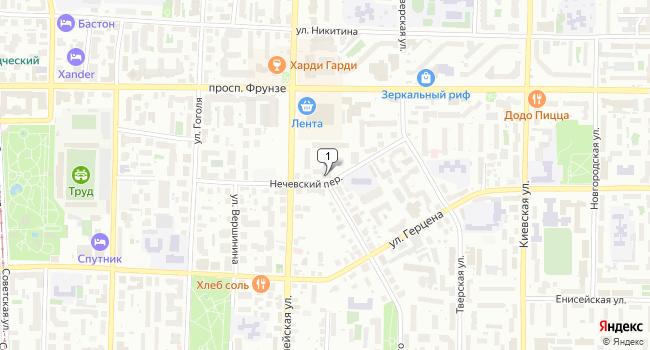 Арендовать офис 242 м<sup>2</sup> в Томске по адресу Россия, Томск, Нечевский переулок, 20А