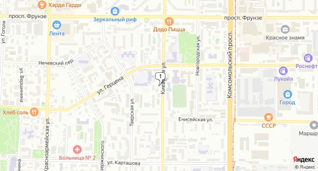 Арендовать торговую площадь 45 м<sup>2</sup> в Томске по адресу Россия, Томск, Киевская улица, 77