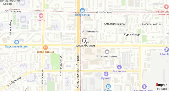 Арендовать офис 18 м<sup>2</sup> в Томске по адресу Россия, Томск, проспект Фрунзе