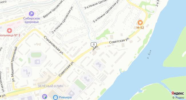 Купить торговую площадь 750 м<sup>2</sup> в Бийске по адресу Россия, Алтайский край, Бийск, Советская улица, 193