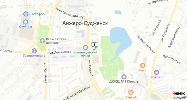 Купить офис 805 м<sup>2</sup> в Анжеро-Судженске по адресу Россия, Кемеровская область, Анжеро-Судженск, улица Ленина, 13