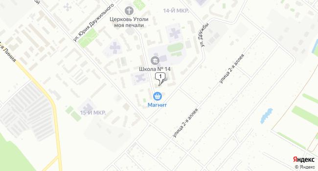 Арендовать торговую площадь 126 м<sup>2</sup> в Кемерово по адресу Россия, Кемерово, улица Дружбы, 3А