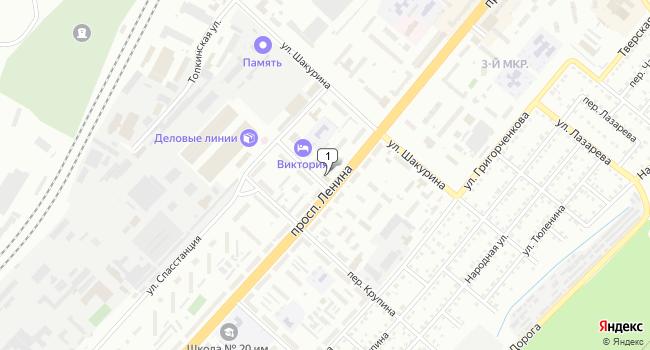 Купить торговую площадь 491 м<sup>2</sup> в Ленинск-Кузнецком по адресу Россия, Кемеровская область, Ленинск-Кузнецкий, проспект Ленина, 45Б