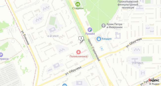 Купить торговую площадь 493 м<sup>2</sup> в Прокопьевске по адресу Россия, Кемеровская область, Прокопьевск, проспект Строителей, 15А