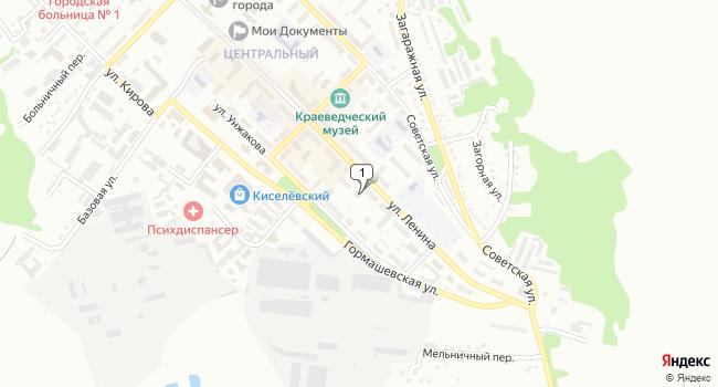 Купить торговую площадь 237 м<sup>2</sup> в Киселёвске по адресу Россия, Кемеровская область, Киселёвск, улица Ленина, 51