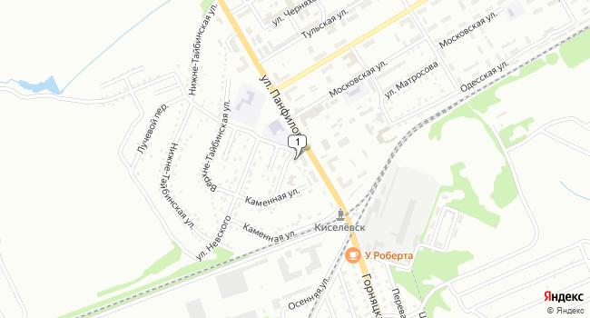 Купить торговую площадь 71 м<sup>2</sup> в Киселёвске по адресу Россия, Кемеровская область, Киселёвск, улица Панфилова, 9