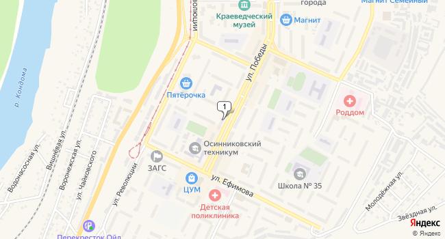 Купить торговую площадь 59 м<sup>2</sup> в Осинниках по адресу Россия, Кемеровская область, Осинники, улица Победы, 50