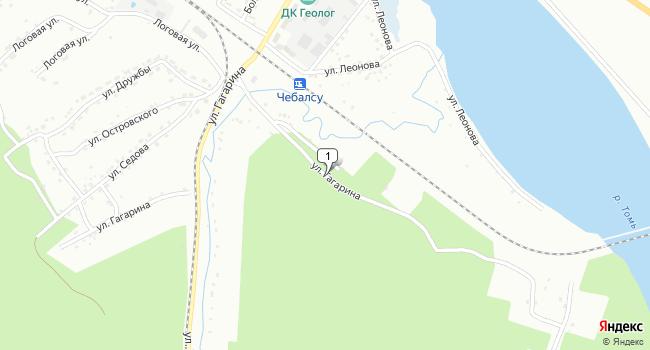 Купить склад 226 м<sup>2</sup> в Междуреченске по адресу Россия, Кемеровская область, Междуреченск, улица Гагарина