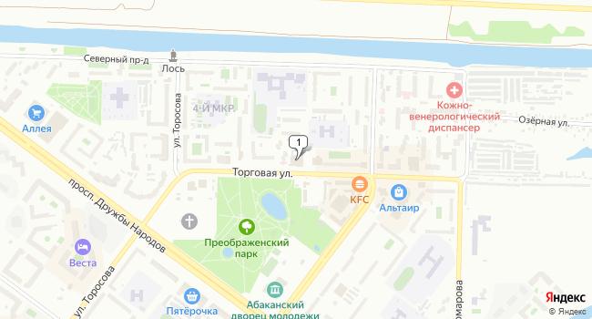 Арендовать кафе-ресторан 540 м<sup>2</sup> в Абакане по адресу Россия, Республика Хакасия, Абакан, Торговая улица, 18