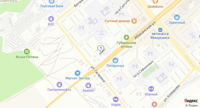 Купить офис 2831 м<sup>2</sup> в Минусинске по адресу Россия, Красноярский край, Минусинск, Абаканская улица, 72