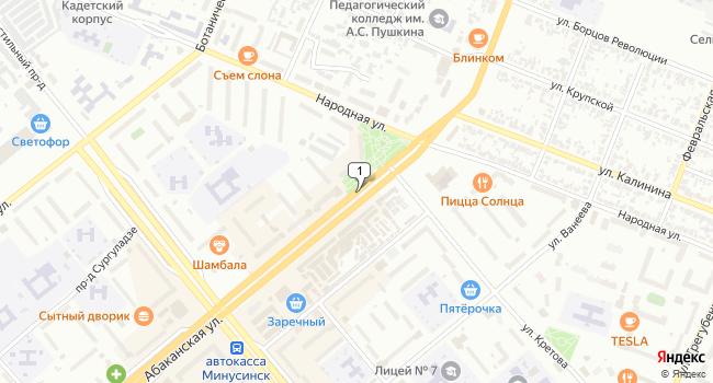 Купить офис 2832 м<sup>2</sup> в Минусинске по адресу Россия, Красноярский край, Минусинск, Абаканская улица
