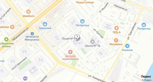 Купить офис 261 м<sup>2</sup> в Минусинске по адресу Россия, Красноярский край, Минусинск, улица Ванеева, 8