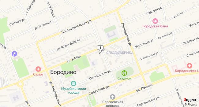 Купить торговую площадь 50 м<sup>2</sup> в Бородино по адресу Россия, Красноярский край, Бородино, Комсомольская улица, 12