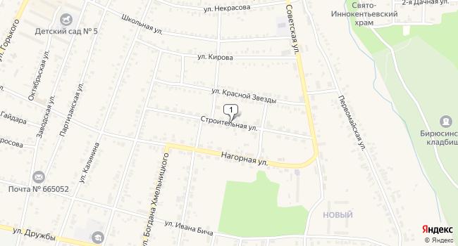 Купить коммерческую недвижимость 164 м<sup>2</sup> в Бирюсинске по адресу Россия, Иркутская область, Тайшетский район, Бирюсинск, Строительная улица