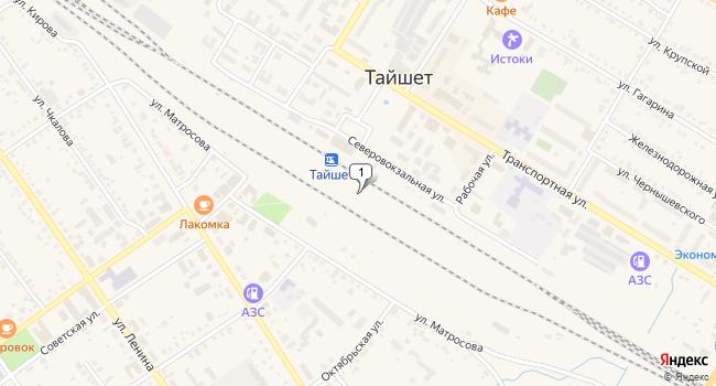 Купить торговую площадь 635 м<sup>2</sup> в Тайшете по адресу Россия, Иркутская область, Тайшет, станция Тайшет