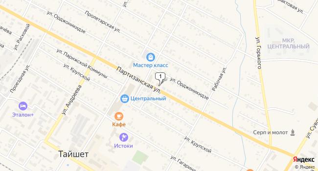 Купить торговую площадь 285 м<sup>2</sup> в Тайшете по адресу Россия, Иркутская область, Тайшет, Партизанская улица, 81