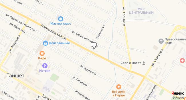 Купить торговую площадь 200 м<sup>2</sup> в Тайшете по адресу Россия, Иркутская область, Тайшет, 101