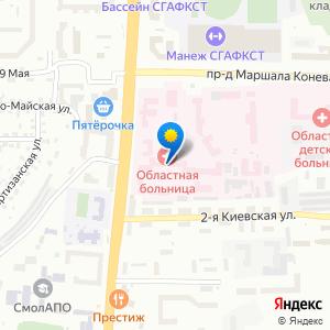 Флюорография, Смоленск — ГИСВИД