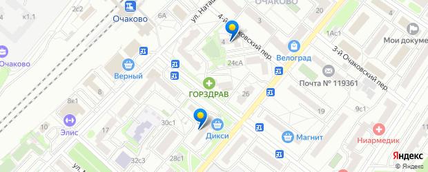 Прическа — 5-й Очаковский переулок, Москва | Медикатека