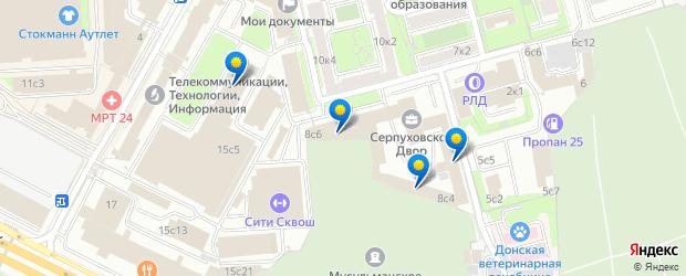 Магазины косметики — 5-й Верхний Михайловский проезд, Москва ...